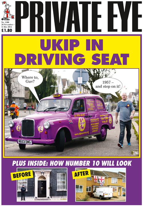 Private Eye Issue 1380