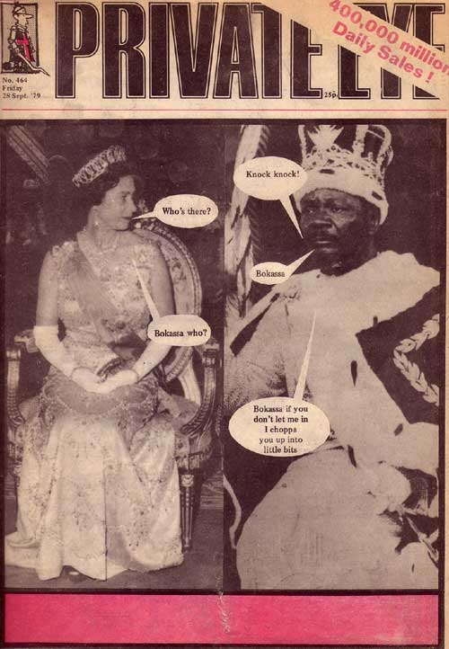 The Queen Jean-B?��del Bokassa