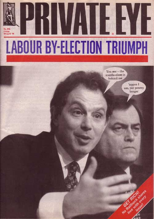 Tony Blair John Prescott